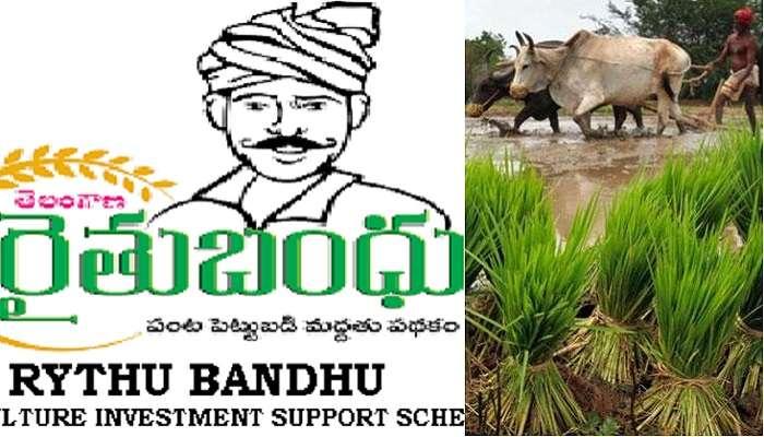 Rythu bandhu scheme : రైతులకు గుడ్ న్యూస్