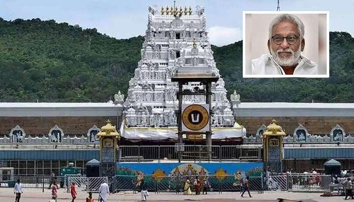 TTD lands issue : టీటీడీ వివాదంపై పాత ఆధారాలు బయటపెట్టిన బోర్డు చైర్మన్ వైవీ సుబ్బారెడ్డి