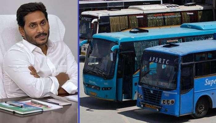 AP secretariat : ఏపీ సచివాలయ ఉద్యోగులకు టి సర్కార్ లైన్ క్లియర్