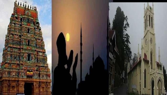 ఆలయాలు, ప్రార్థన మందిరాలు తెరుస్తాం..!!