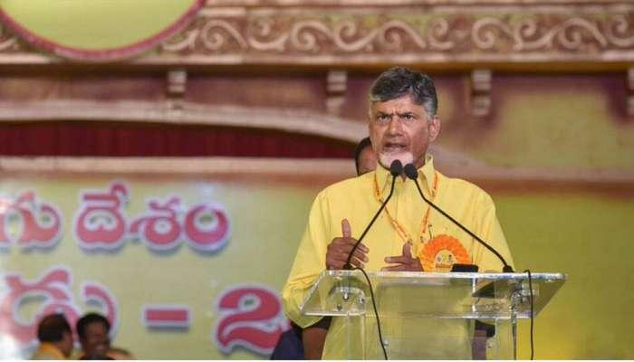 TDP Mahanadu 2020 : టిడిపి మహానాడు 2020 ప్రారంభం.. మహానాడుకు ప్రత్యేక ఏర్పాట్లు