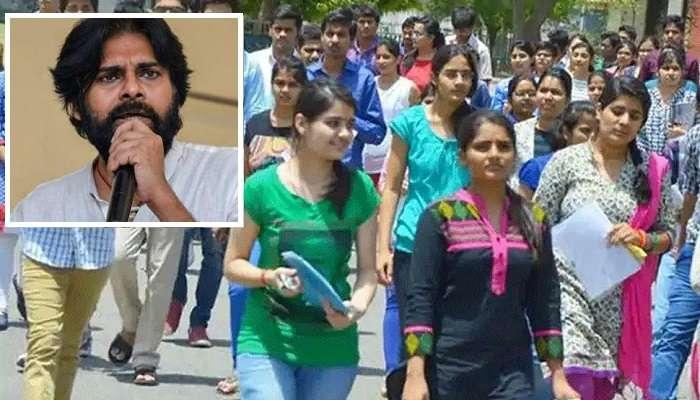 AP SSC Exams: పదో తరగతి పరీక్షలు వద్దు: పవన్ కల్యాణ్