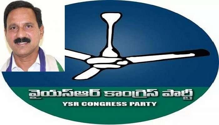 YSRCP ఎమ్మెల్యేకు కరోనా పాజిటివ్.. వారిలో తొలి కేసు
