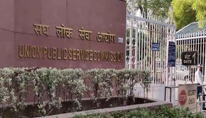 Civil Services Prelims 2020 : యూపీఎస్సీ సివిల్స్ అభ్యర్థులకు పరీక్షా కేంద్రాలు మార్చుకునే అవకాశం