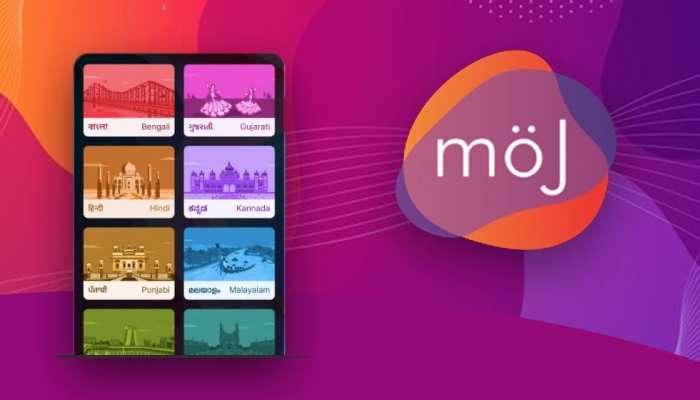 Moj app: TikTok కి ప్రత్యామ్నాయంగా మరో యాప్ లాంచ్ చేసిన ShareChat