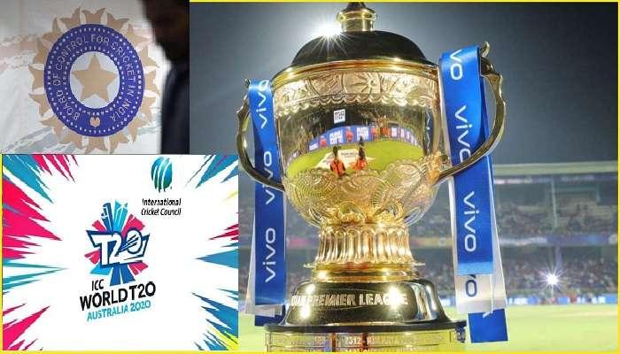 IPL 2020: ఐపీఎల్ రద్దయితే భారీ నష్టం..