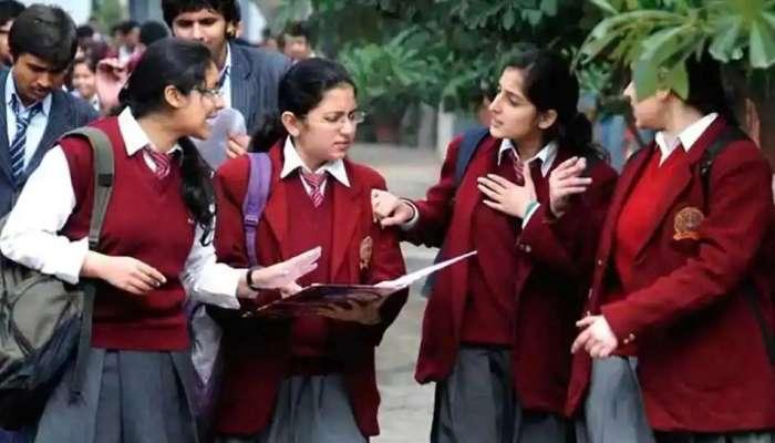 School Fees:ఫీజులు అడగొద్దు.. రాజస్థాన్ ప్రభుత్వం ఆదేశాలు