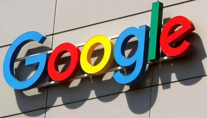 Google: కొత్త ప్రొడక్ట్పై భారీ అంచనాలు