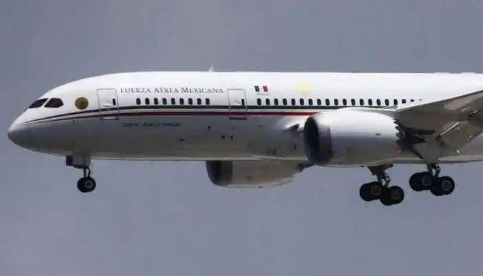 Luxury Flight: అమ్మకానికి విమానం..కొనేవారే లేరు