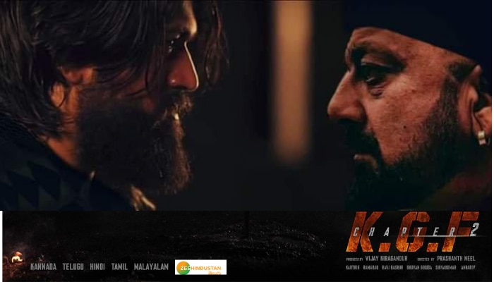 KGF Chapter 2: వచ్చేస్తున్నాడు అధీర!