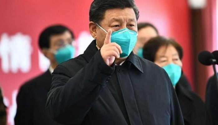 China: మరో చిన్న, నిరుపేద దేశంపై కన్నేసిన చైనా