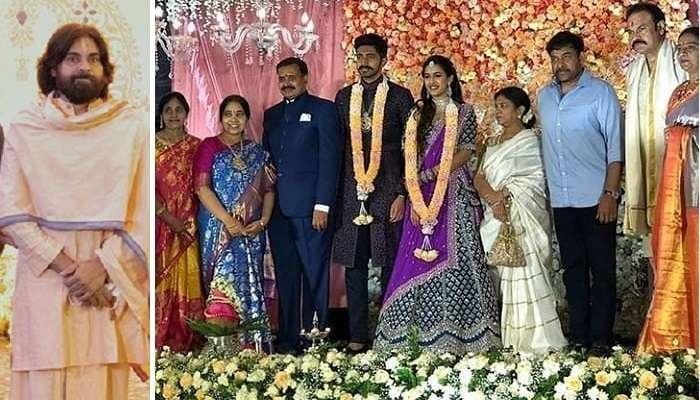 Niharika engagement: నిహారిక ఎంగేజ్మెంట్కి పవన్ కల్యాణ్ అందుకే రాలేదట