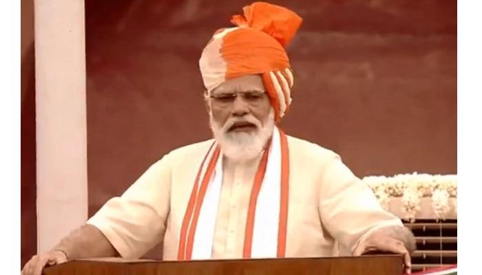 74th Independence Day: ప్రధాని మోదీ జాతీయ జెండా ఆవిష్కరణ పూర్తి షెడ్యూల్