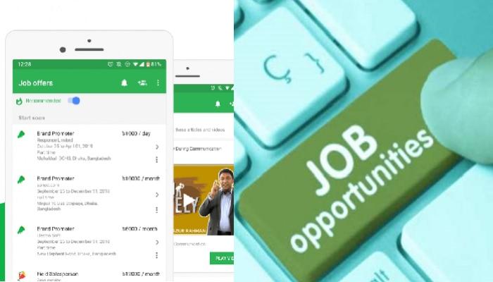 Kormo jobs app: ఉద్యోగం కావాలా ? ఈ మొబైల్ యాప్ ట్రై చేయండి అంటున్న గూగుల్