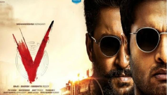 V Movie story leaked: వి మూవీ స్టోరీ లీకైందా ?