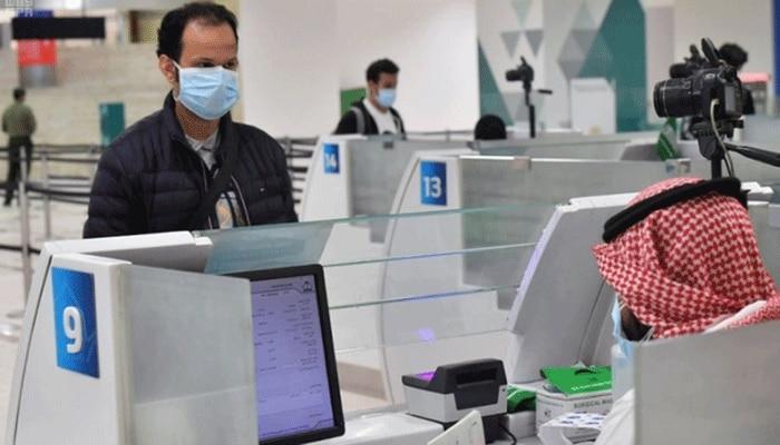 Saudi Arabia: ఇంటి నుంచి పని చేయడం కాదు.. ఆఫీసుకు రావాల్సిందే.