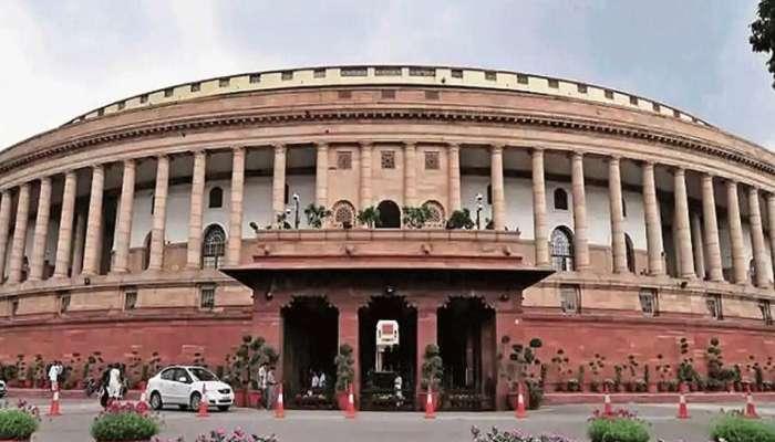 Parliament session: ప్రశ్నోత్తరాలు లేకుండానే పార్లమెంట్