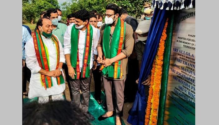 Prabhas adopts forest land: అటవీ భూమిని దత్తత తీసుకున్న హీరో ప్రభాస్