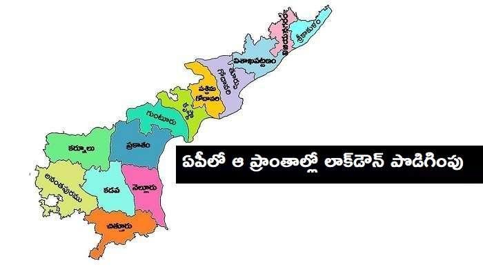 Andhra Pradesh: తాజాగా 10 వేలకు పైగా కరోనా కేసులు