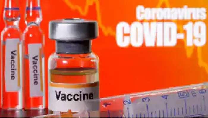 AstraZeneca Vaccine: ఏడాది చివరి నాటికి కరోనా వ్యాక్సిన్