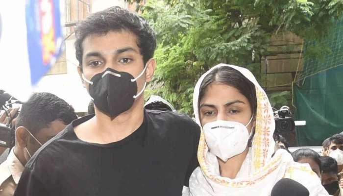 Rhea Chakraborty's bail plea: రియాకు మరోసారి షాక్