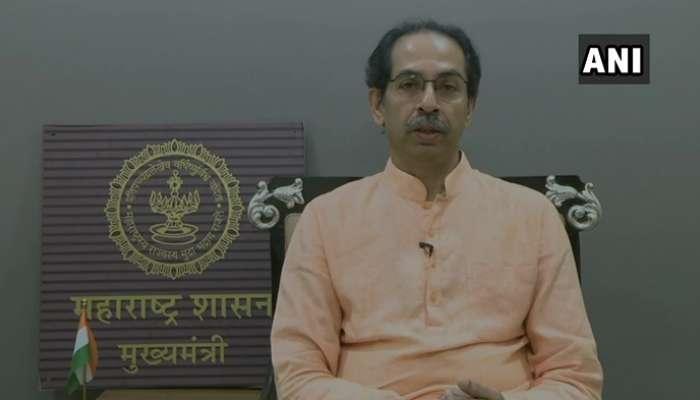 Uddhav Thackeray: మహారాష్ట్ర అపఖ్యాతికి కుట్ర.. సరైన సమయంలో స్పందిస్తా