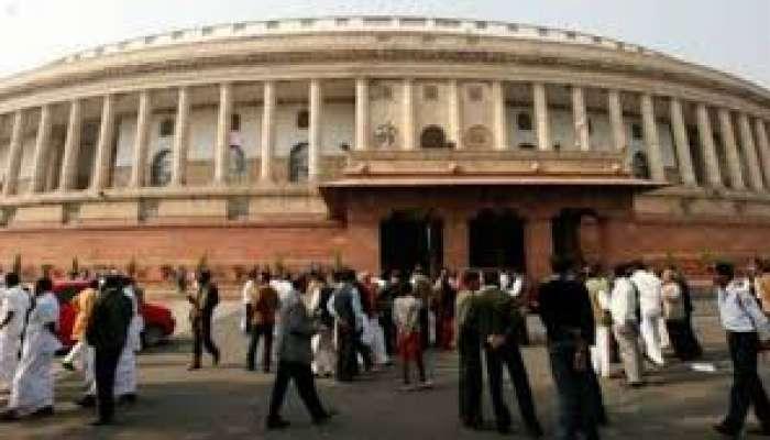 Parliament Session: ప్రారంభమైన వర్షాకాల సమావేశాలు