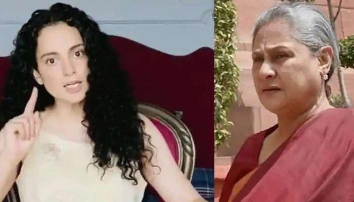 Kangana Ranaut: అప్పుడు ఇలానే మాట్లాడేవారా? జయబచ్చన్పై కంగనా సీరియస్