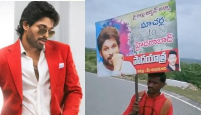 Allu Arjun Fan: బన్నీని కలిసేందుకు ఓ అభిమాని పాదయాత్ర