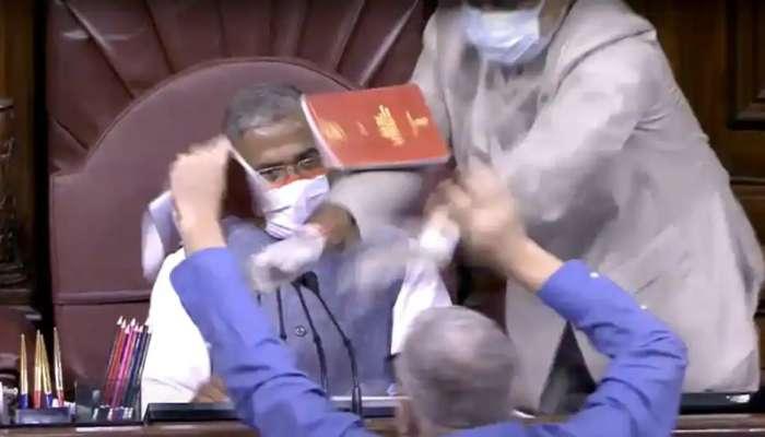Rajya Sabha Ruckus: 8 మంది రాజ్యసభ సభ్యులపై సస్పెన్షన్