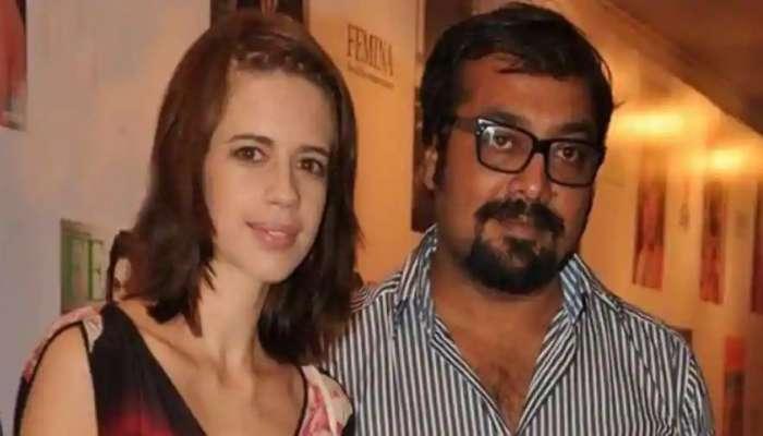 Kalki Koechlin About Anurag Kashyap:మా ఆయన బంగారం:అనురాగ్ కశ్యప్ మాజీ భార్య
