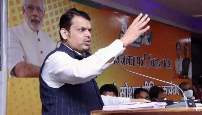Bihar Assembly election 2020: బీహార్ బీజేపీ ఎన్నికల ఇన్ఛార్జ్గా ఫడ్నవిస్
