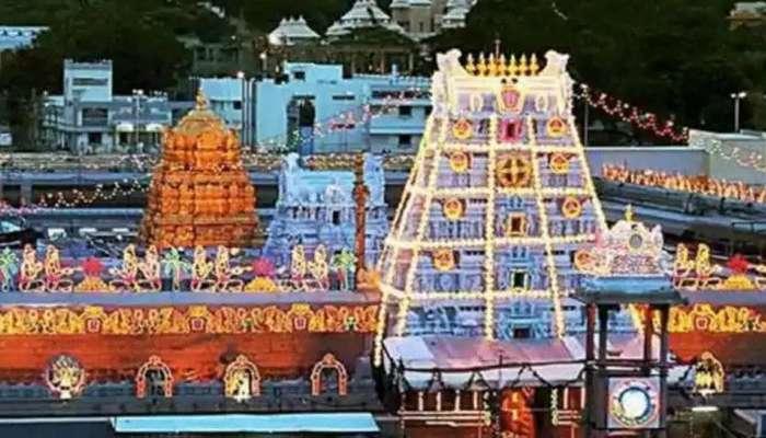 Tirumala Hundi Collection: కరోనా టైమ్లోనూ శ్రీవారి హుండీకి భారీ ఆదాయం