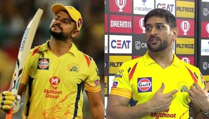 MS Dhoni IPL records: ధోనీ ఖాతాలో మరో ఐపిఎల్ రికార్డు