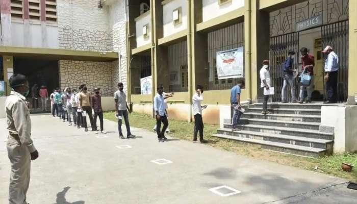UPSC Civil Exam: నేడు సివిల్ ప్రిలిమినరీ పరీక్ష