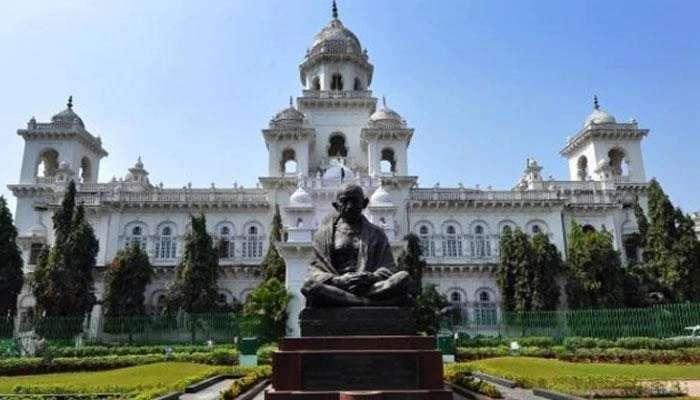 Telangana: రెండు రోజులపాటు అసెంబ్లీ సమావేశాలు.. డేట్ ఫిక్స్