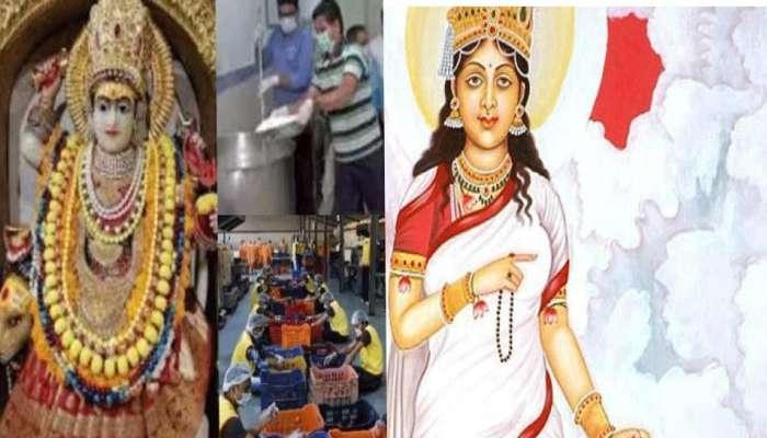 Navratri Day 2: 'బాలా త్రిపురసుందరి'గా అమ్మవారి దర్శనం