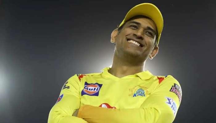 MS Dhoni In IPL 2020: ఎంఎస్ ధోనీ ఖాతాలో అరుదైన రికార్డు.. చెక్కు చెదరదు
