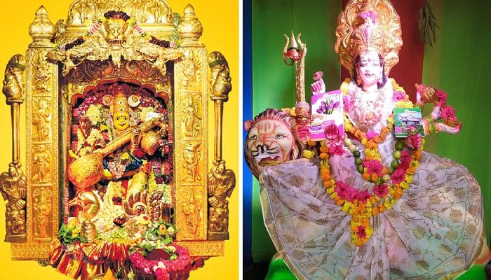 Navratri Day 5: సరస్వతీ నమోస్తుతే.. చదువుల తల్లి అలంకరణలో అమ్మవారు