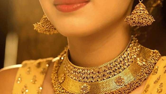 Gold Price Today in Hyderabad: పెరిగిన బంగారం ధరలు.. పతనమైన వెండి