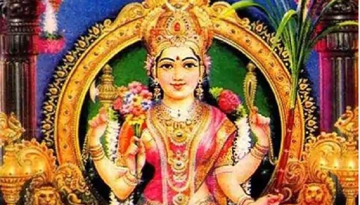 Dussehra 2020: శ్రీ రాజరాజేశ్వరి దేవిగా అమ్మవారి దర్శనం