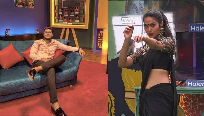 Divi Eliminated From Bigg Boss Telugu 4: కంటెస్టెంట్ దివి ఎలిమినేట్.. ఇదిగో ప్రూఫ్!