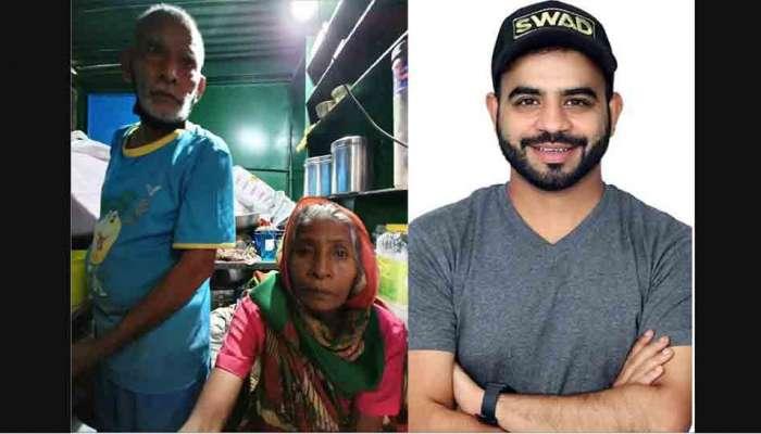 Baba ka Dhaba donation controversy: యూట్యూబర్పై చీటింగ్ కేసు