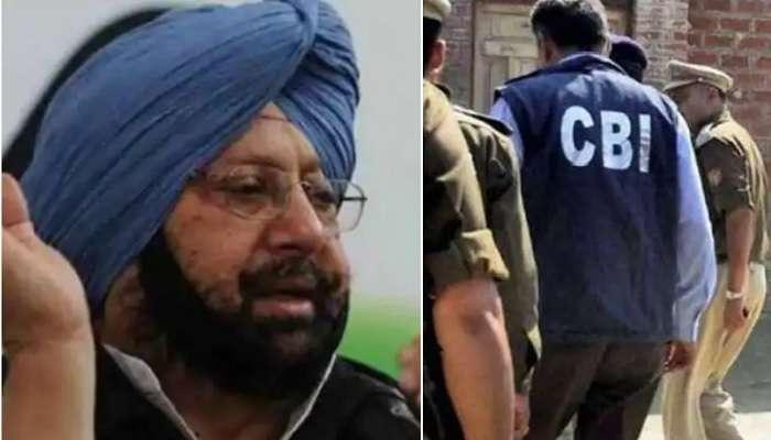 Punjab govt - CBI: సీబీఐ ఎంట్రీకి నో చెప్పిన పంజాబ్