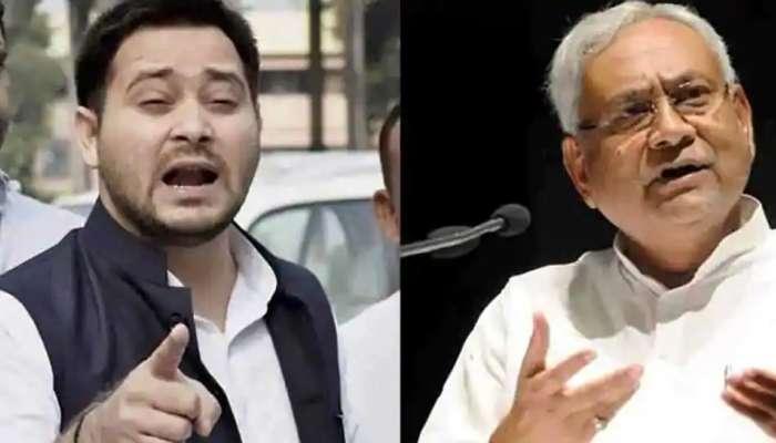 Bihar Election Result Live: పోటా పోటీ ఆధిక్యంలో ఎన్డీఏ, కూటమి