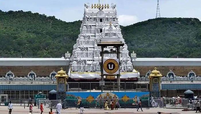 Tirumala: బెగ్గర్స్ మాస్టర్ ప్లాన్.. క్షణాల్లో లక్షా 50 వేలు మాయం