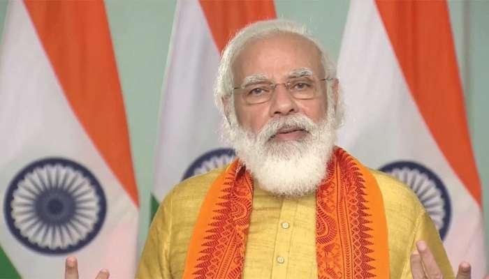 Narendra Modi: దేశ ప్రజలకు ప్రధాని దీపావళి శుభాకాంక్షలు