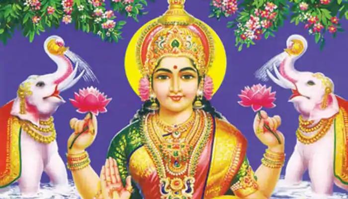Diwali 2020: దీపావళి అంటే ఐదు రోజుల పండగ, పూజా విధులు, మంత్రాలు తెలుసుకోండి