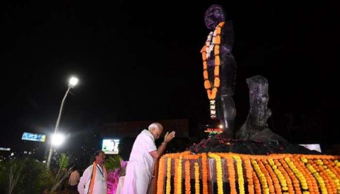 Narendra Modi: స్ఫూర్తి ప్రదాత బిర్సా ముండా: ప్రధాని మోదీ