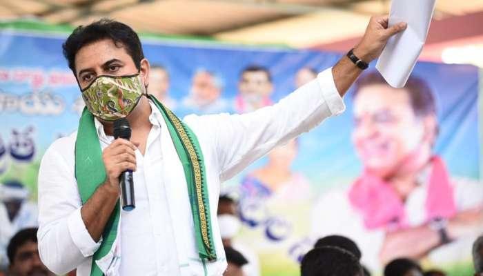 TRS Party: ఖమ్మం పర్యటనలో కేటీఆర్కు జలక్